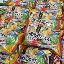 横浜あんかけラーメン 238円(税抜)