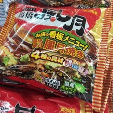 鶴橋風月お好み焼き 218円(税抜)