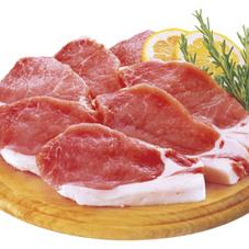 豚肉カツ用(ロース肉) 半額