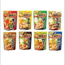 鍋キューブ 178円(税抜)