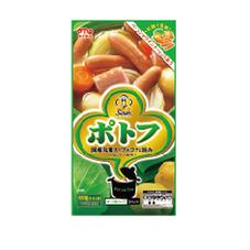 スープスタイル ポトフ 298円(税抜)