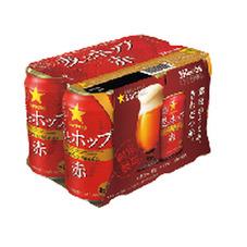 麦とホップ<赤> 608円(税抜)