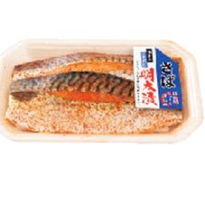 さば明太漬 398円(税抜)