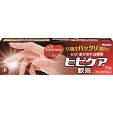 ヒビケア軟膏 980円(税抜)
