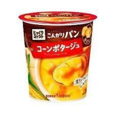 こんがりパン・サクサクパイ 各種 118円(税抜)