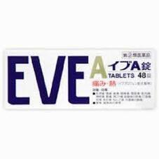 イブA 498円(税抜)