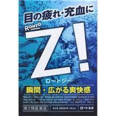 ロートジー 276円(税抜)
