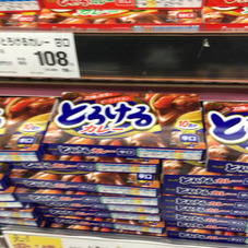 SBとろけるカレー 108円(税抜)