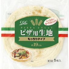 ピザ生地もっちり 138円(税抜)
