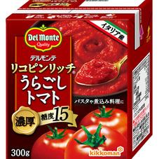 リコピンリッチうらごしトマト 158円(税抜)