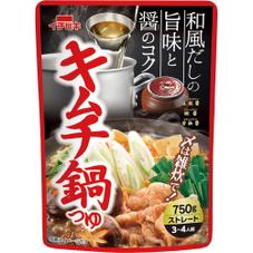 ストレート鍋つゆ  各種 148円(税抜)