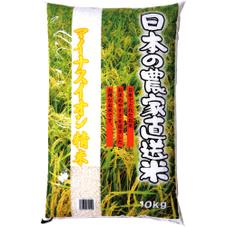 日本の農家直送米 2,680円(税抜)