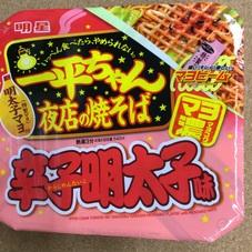 一平ちゃん夜店の焼きそば辛子明太子味 109円(税抜)
