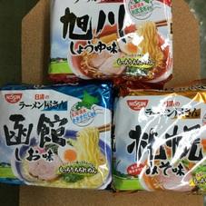 ラーメン屋さん5食ラーメン各種 299円(税抜)