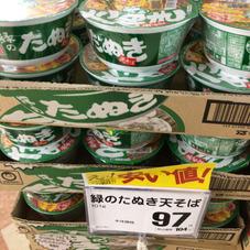 緑のたぬき天そば 97円(税抜)