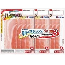 朝のフレッシュハーフベーコン3連 188円(税抜)