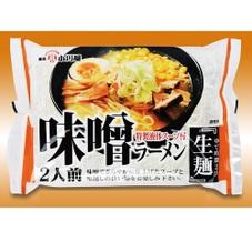 味噌ラーメン 98円(税抜)