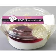 スイーツデリ  レアチーズ 88円(税抜)