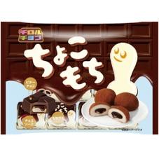 ちょこもち袋 88円(税抜)