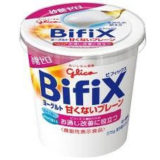 BifiXヨーグルト 甘くないプレーン 110円(税抜)