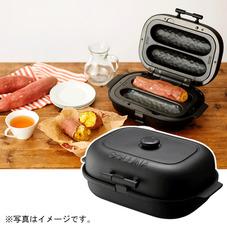 焼き芋メーカー 7,980円(税抜)