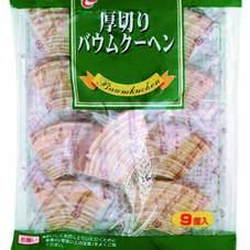 厚切りバウムクーヘン 198円(税抜)