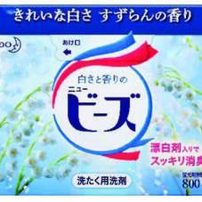 ニュービーズ(大) 168円(税抜)