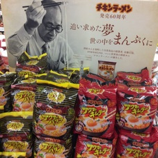チキンラーメン具付3食パック 298円(税抜)