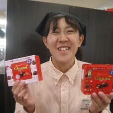 ロッテ ガーナ生チョコ 219円(税抜)
