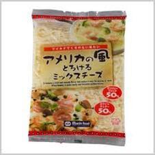 とろけるミックスチーズ 268円(税抜)