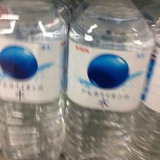 アルカリイオン水 67円(税抜)