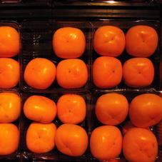 種なし柿Lサイズ 98円(税抜)