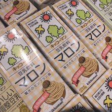 豆乳飲料 マロン 68円(税抜)