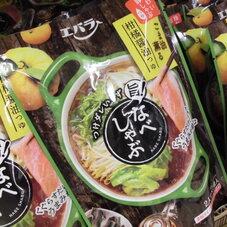 なべしゃぶ柑橘醤油つゆ 298円(税抜)