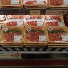 三河赤鶏鍋物用(モモ肉) 480円(税抜)