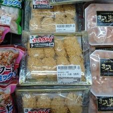 鳥羽の真かきを使ったかきフライ(冷凍・加熱用) 580円(税抜)
