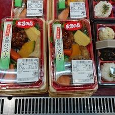 豆腐ハンバーグとたっぷり野菜のお重 480円(税抜)