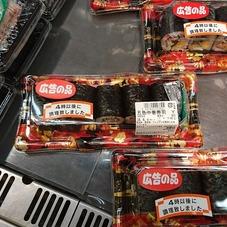 五色中巻寿司 380円(税抜)