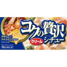 コクの贅沢シチュー クリーム 99円