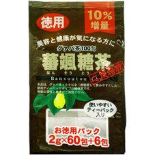 蕃颯糖茶 498円