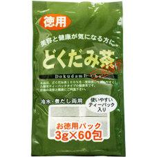 どくだみ茶 498円