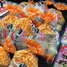 肉だんご 268円(税抜)