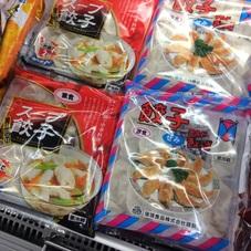 せみ餃子 スープ餃子 78円(税抜)
