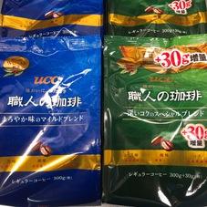 UCC 職人の珈琲 365円(税抜)