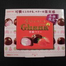 ロッテ ガーナ生チョコレート <芳醇べリー> 219円(税抜)