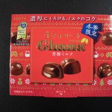 ロッテ ガーナ生チョコレート <芳醇ミルク> 219円(税抜)