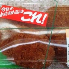 粗挽き生メンチカツ 298円(税抜)