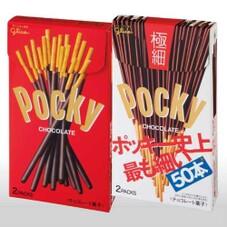 ポッキー(チョコレート・極細・癒しのミルク) 128円(税抜)