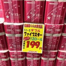 売り切れ御免! トイレットペーパーダブル12ロール入り 199円