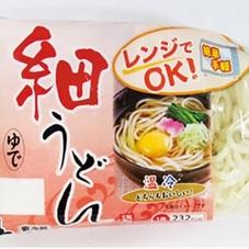 3玉細うどん 89円(税抜)